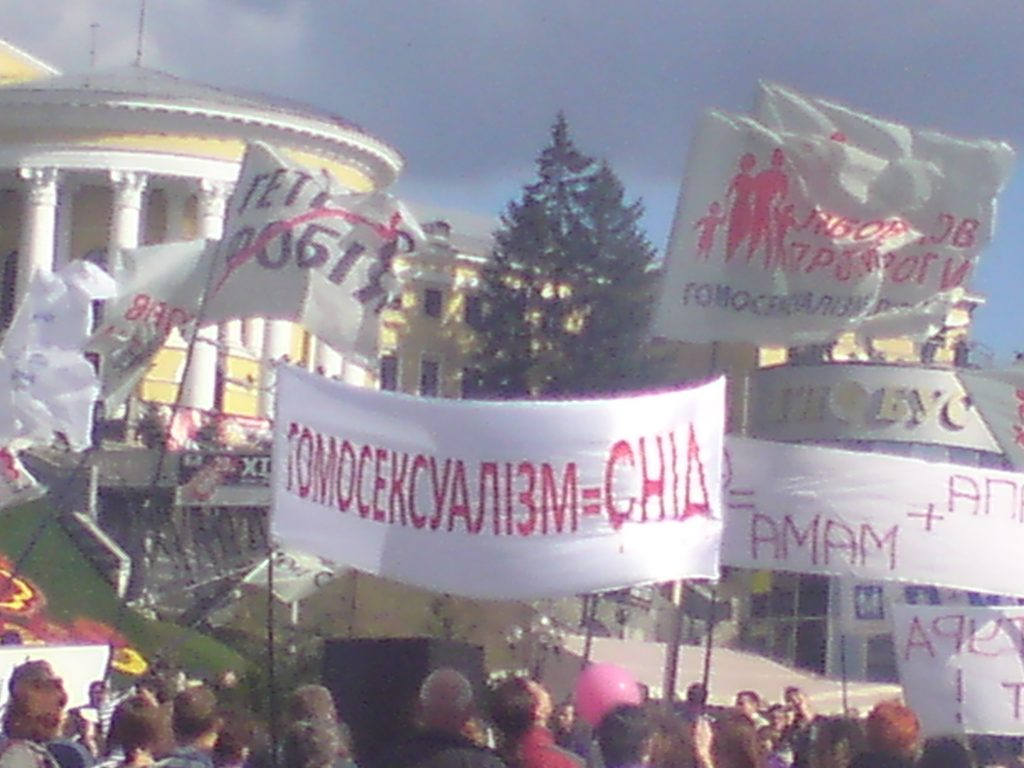 """Homosexuality = AIDS"" March in downtown Kyiv. Photo: Vladimir Antonov"