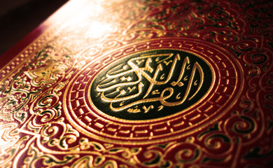 rsz_quran_cover