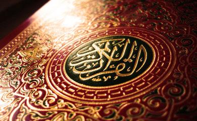 rsz_quran_cover