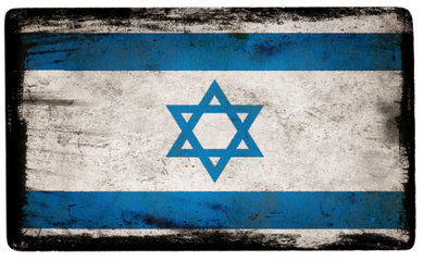 Israel Flag XXL