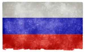 rsz_grungerussianflag