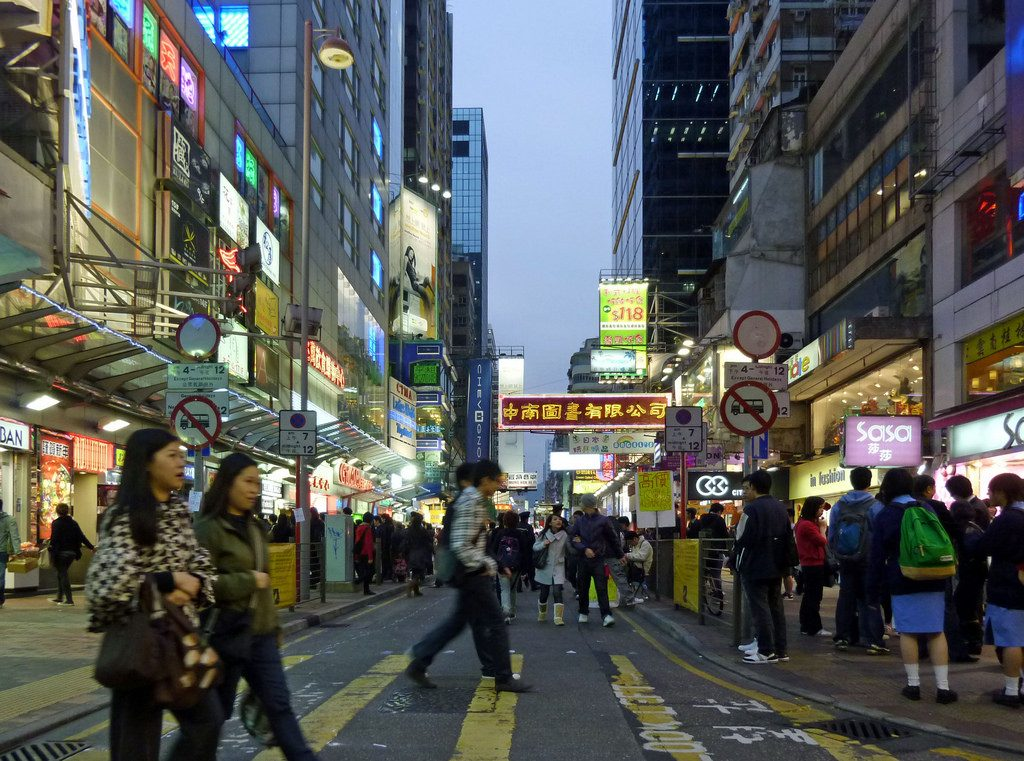 Pedestrians in Kowloon.