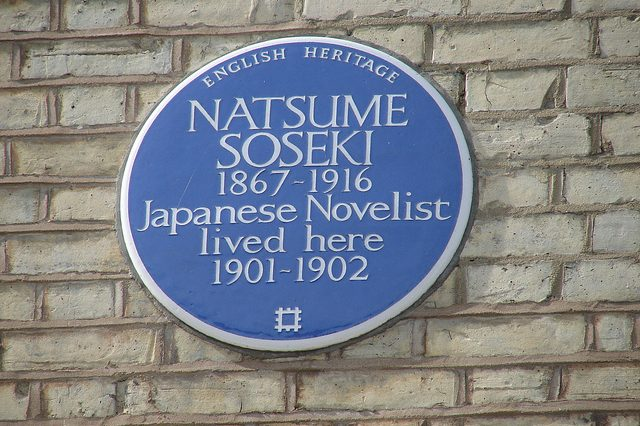 A plaque marking Natsume Soseki's residence in London.