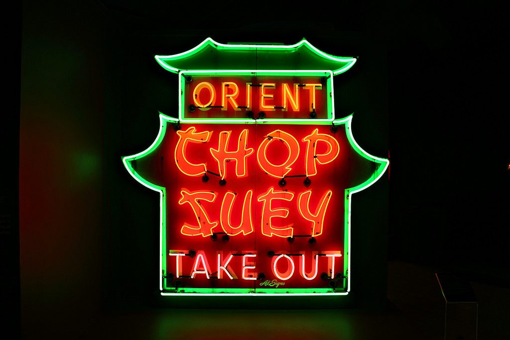 A neon sign advertising a Chinese restaurant.