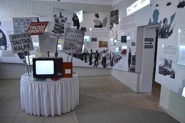 Inside Popular Front Museum 3-X3