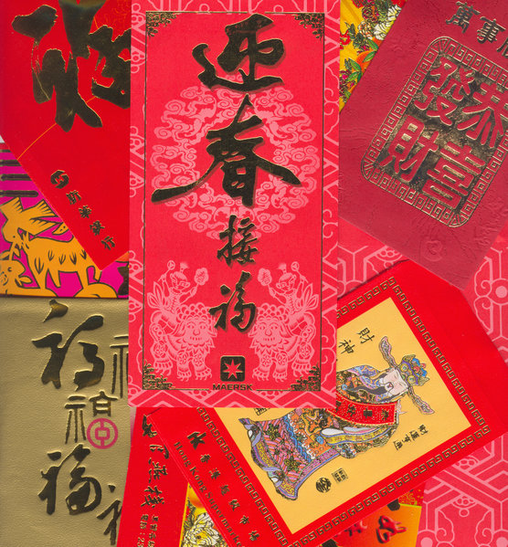 Those Coveted Red Packets: Giving Chinese New Year Lai See